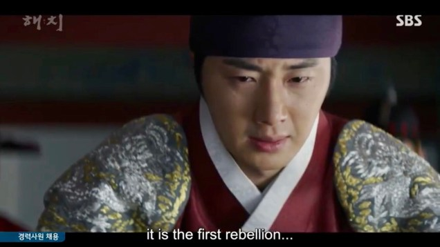 Jung Il-woo in Haechi Episode 21 (41-42) Cr. SBS. 9