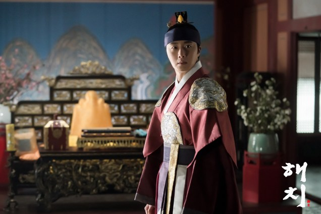 Jung Il-woo in Haechi Episode 21 (41-42) Cr. SBS. Website Photos 2