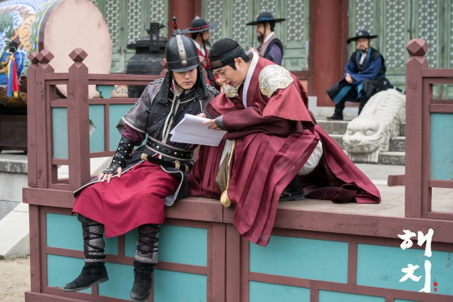Jung Il-woo in Haechi Episode 21 (41-42) Cr. SBS. Website Photos 3