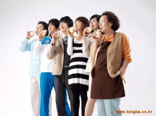 2007 Jung Il-woo for Banana Milk. 9