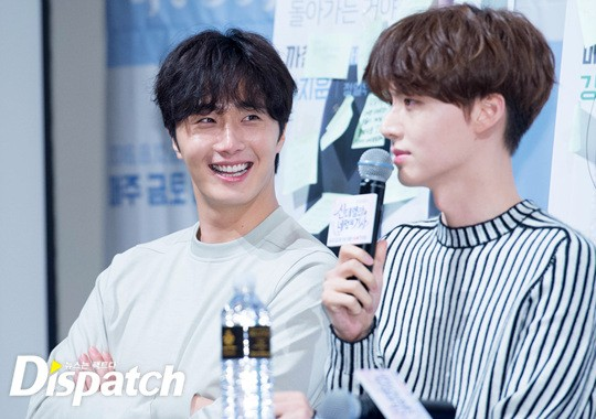 2016 8 12 Jung Il-woo for Starcast Naver. Cinderella and the Four Knights Production Conference. 1.jpg