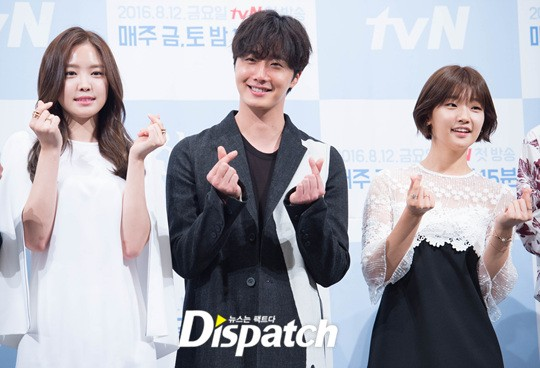 2016 8 12 Jung Il-woo for Starcast Naver. Cinderella and the Four Knights Production Conference. 4.jpg