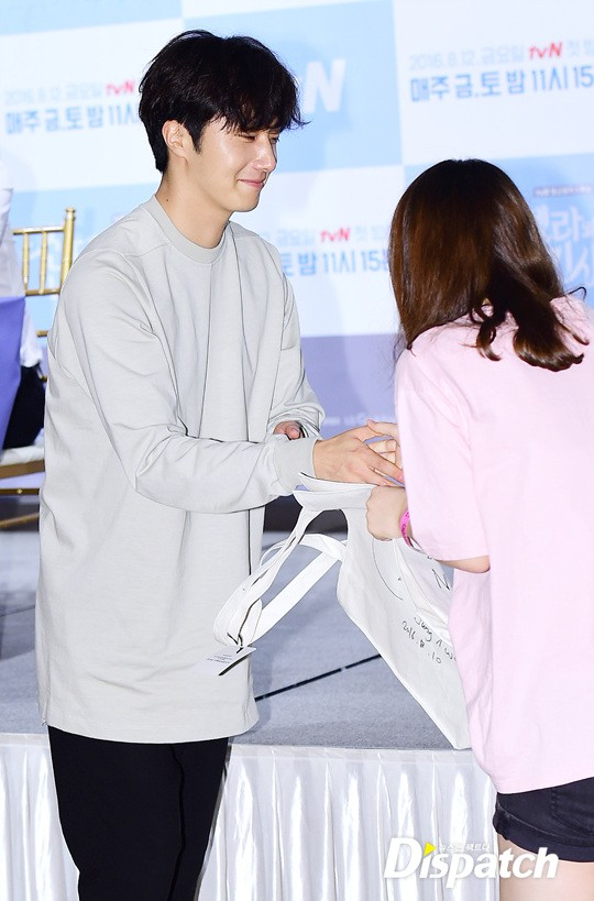 2016 8 12 Jung Il-woo for Starcast Naver. Cinderella and the Four Knights Production Conference. 40.jpg