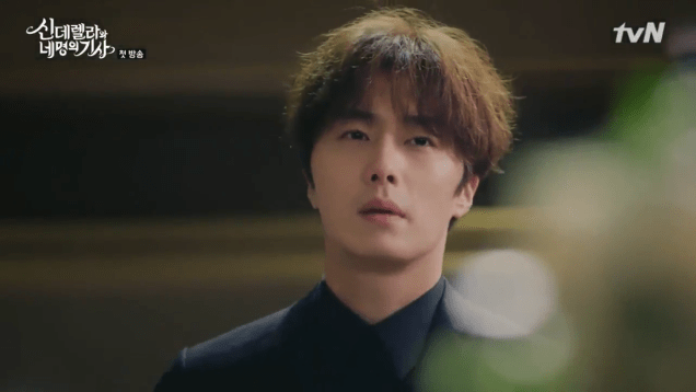 2016 8 12 Jung Il-woo in Cinderella and the Four Knights. 44