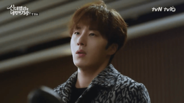 2016 8 12 Jung Il-woo in Cinderella and the Four Knights. 51