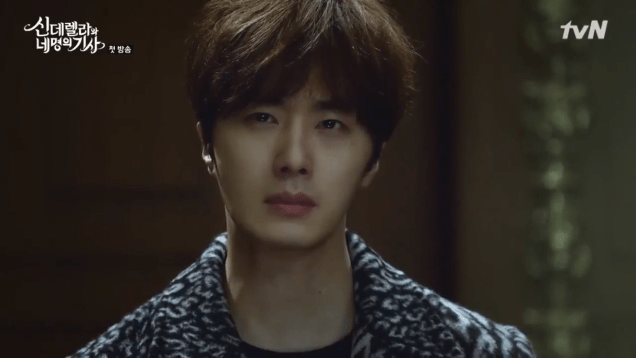 2016 8 12 Jung Il-woo in Cinderella and the Four Knights. 54