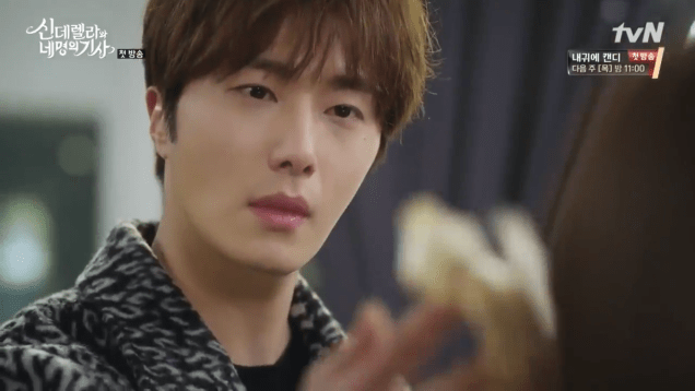 2016 8 12 Jung Il-woo in Cinderella and the Four Knights. 61
