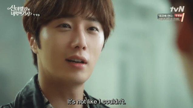 2016 8 12 Jung Il-woo in Cinderella and the Four Knights. 8