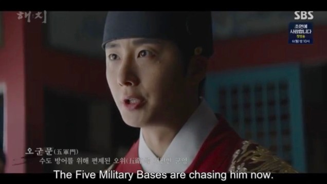 2019 4 29 Jung Il-woo in Haechi Episode 23 (45-46) 21
