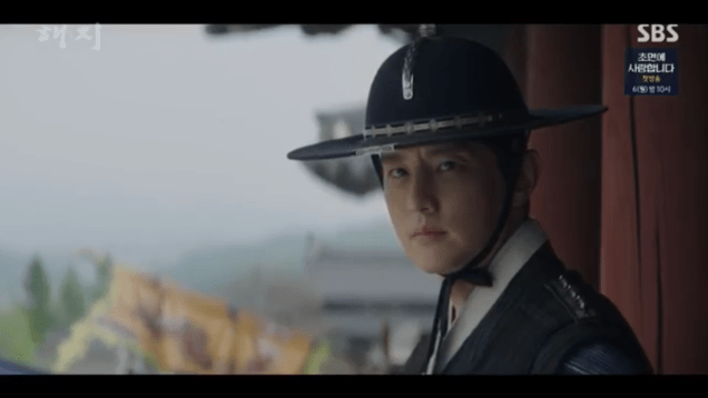 2019 4 29 Jung Il-woo in Haechi Episode 23 (45-46) 22