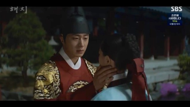 2019 4 29 Jung Il-woo in Haechi Episode 23 (45-46) 61