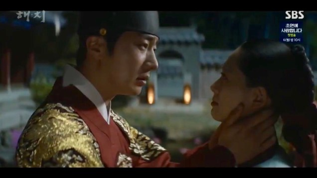 2019 4 29 Jung Il-woo in Haechi Episode 23 (45-46) 64