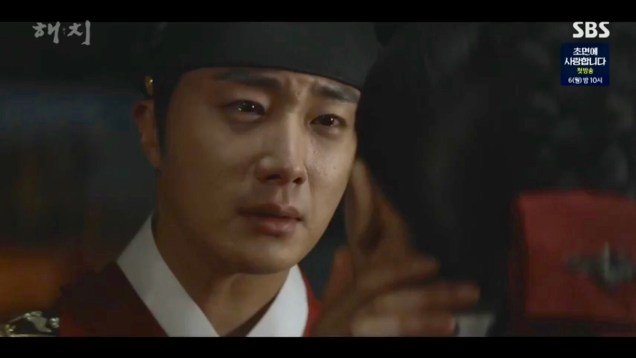2019 4 29 Jung Il-woo in Haechi Episode 23 (45-46) 65