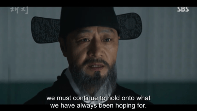 2019 4 29 Jung Il-woo in Haechi Episode 23 (45-46) 91