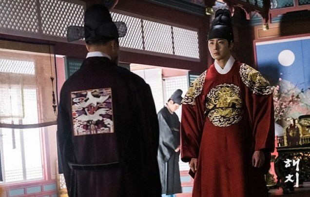 2019 4 29 Jung Il-woo in Haechi Episode 23 (45-46) Website photos. Cr. SBS 8