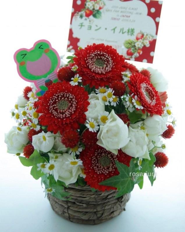 2019 5 24 Flowers for Jung Il-woo Fan Meetings in Japan. 11