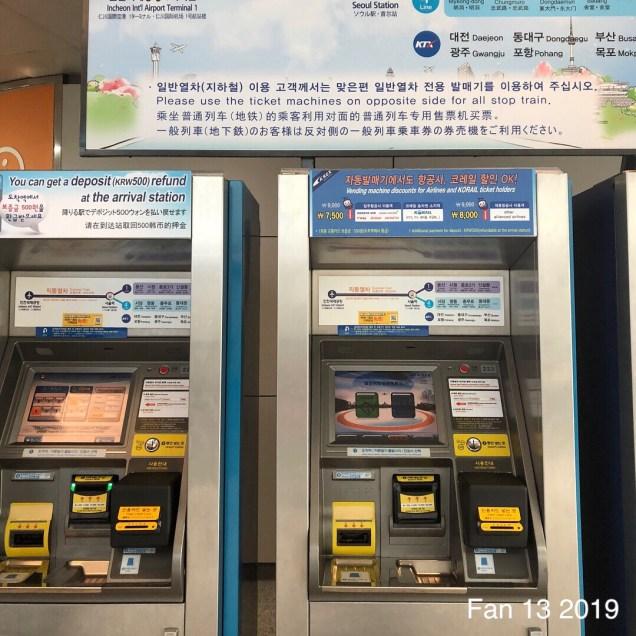 2019 6 Arrival to Seoul, South Korea by Fan 13. 10