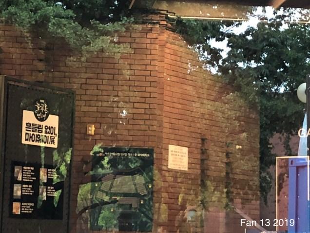 2019 Arko Theater by Fan 13. 5.JPG
