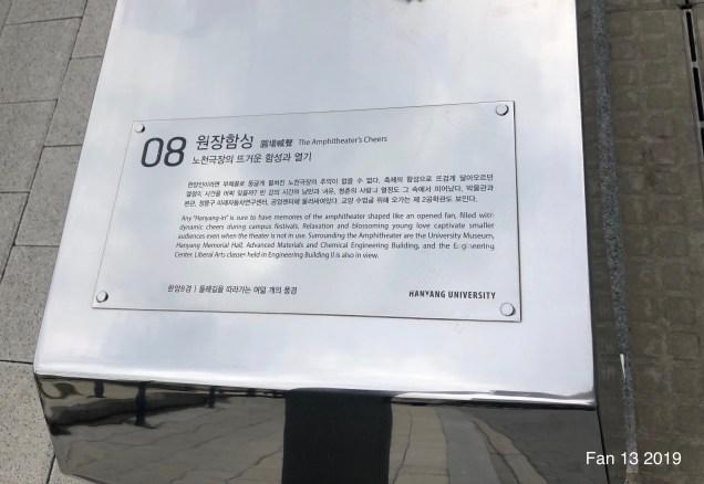 2019 Hanyang University. By Fan 13. 26