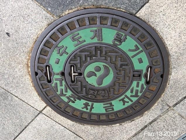 2019 Manhole in Seoul by Fan 13