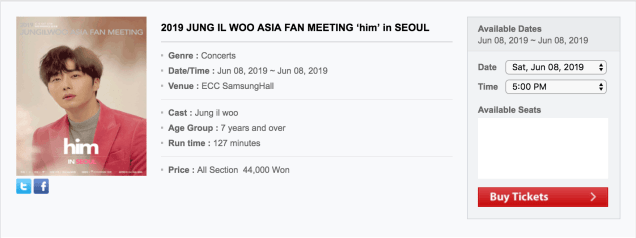 Interpark sale of Jung Il-woo's Fan Meeting tickets. 2019.png