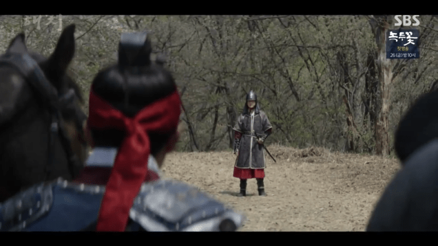 Jung Il-woo in Haechi Episode 22 (43-44) Cr. SBS 1