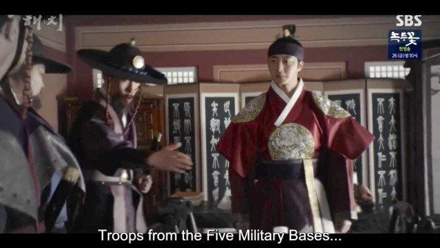 Jung Il-woo in Haechi Episode 22 (43-44) Cr. SBS 18