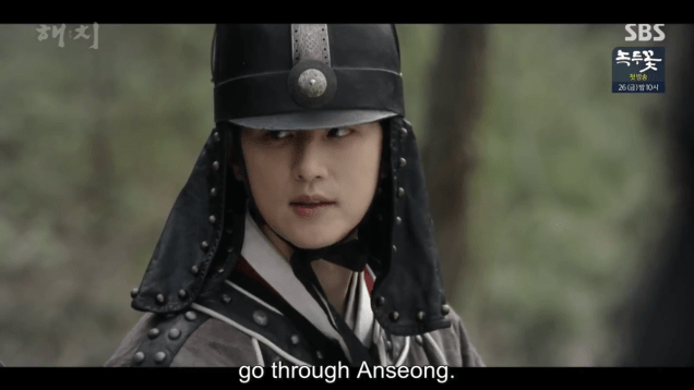 Jung Il-woo in Haechi Episode 22 (43-44) Cr. SBS 19