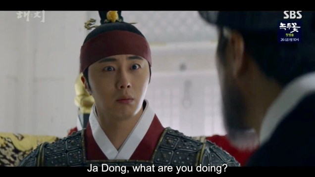Jung Il-woo in Haechi Episode 22 (43-44) Cr. SBS 29