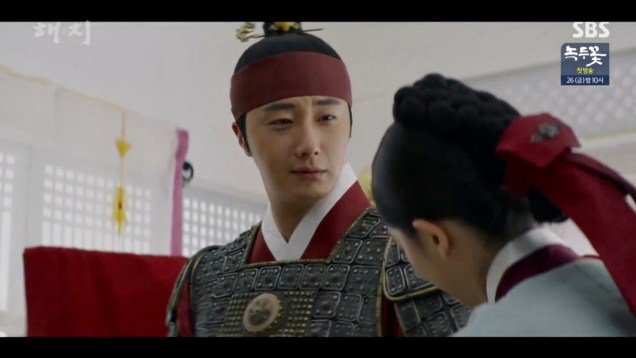 Jung Il-woo in Haechi Episode 22 (43-44) Cr. SBS 33