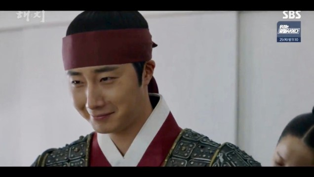 Jung Il-woo in Haechi Episode 22 (43-44) Cr. SBS 49