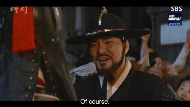 Jung Il-woo in Haechi Episode 22 (43-44) Cr. SBS 51
