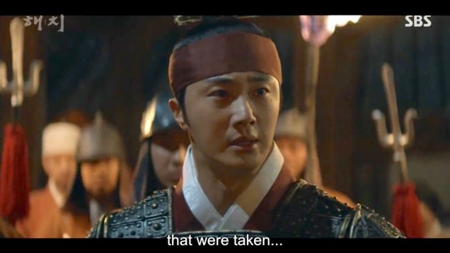 Jung Il-woo in Haechi Episode 22 (43-44) Cr. SBS 69