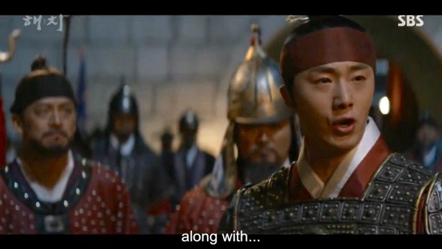 Jung Il-woo in Haechi Episode 22 (43-44) Cr. SBS 72