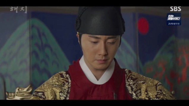 Jung Il-woo in Haechi Episode 22 (43-44) Cr. SBS 80
