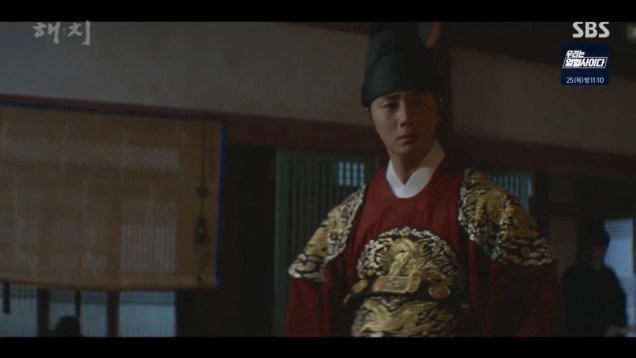 Jung Il-woo in Haechi Episode 22 (43-44) Cr. SBS 86