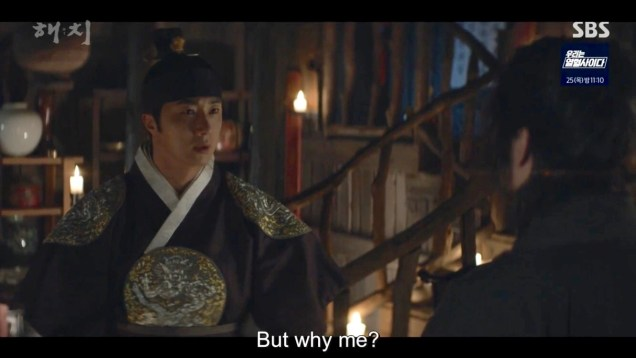 Jung Il-woo in Haechi Episode 22 (43-44) Cr. SBS 89