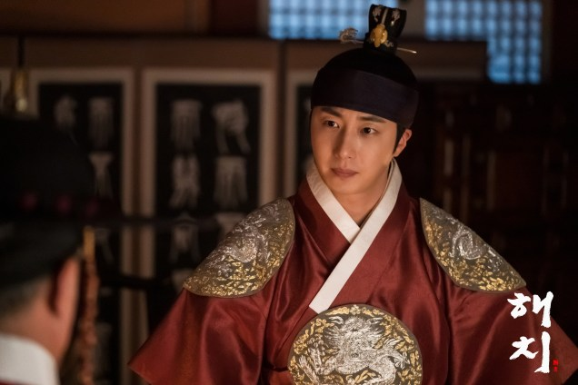 Jung Il-woo in Haechi Episode 22 (43-44) Website Photos Cr. SBS 7