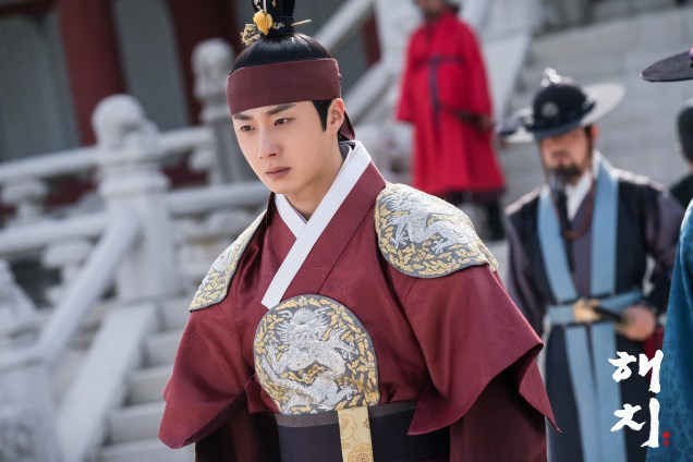 Jung Il-woo in Haechi Episode 22 (43-44) Website Photos Cr. SBS 8