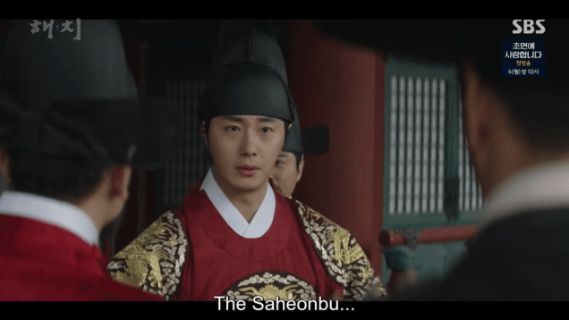 Jung Il-woo In Haechi Episode 24 (47-48) Cr.SBS. 10