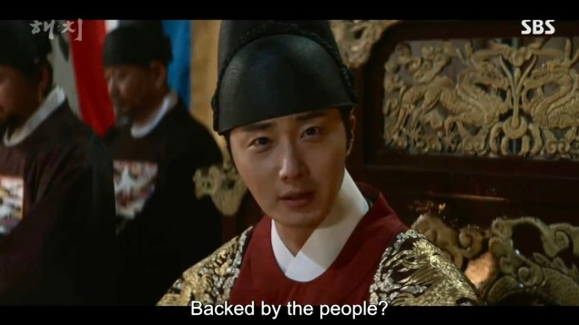 Jung Il-woo In Haechi Episode 24 (47-48) Cr.SBS. 105
