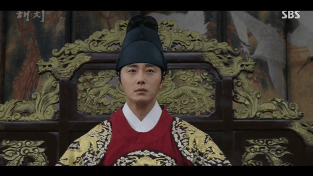 Jung Il-woo In Haechi Episode 24 (47-48) Cr.SBS. 117