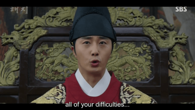 Jung Il-woo In Haechi Episode 24 (47-48) Cr.SBS. 118