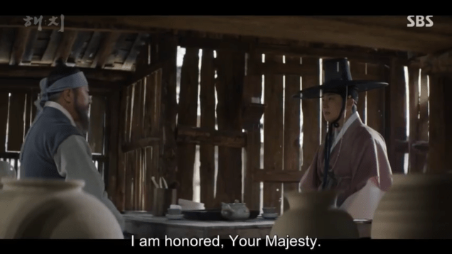 Jung Il-woo In Haechi Episode 24 (47-48) Cr.SBS. 128