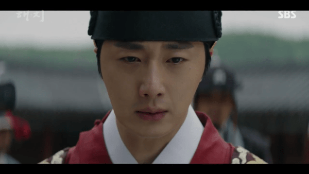 Jung Il-woo In Haechi Episode 24 (47-48) Cr.SBS. 13