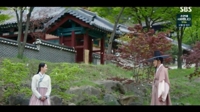 Jung Il-woo In Haechi Episode 24 (47-48) Cr.SBS. 146