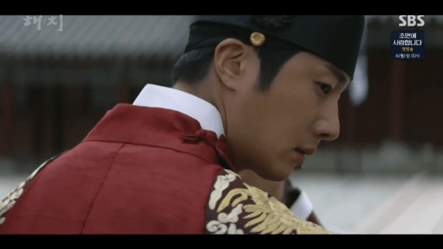 Jung Il-woo In Haechi Episode 24 (47-48) Cr.SBS. 28