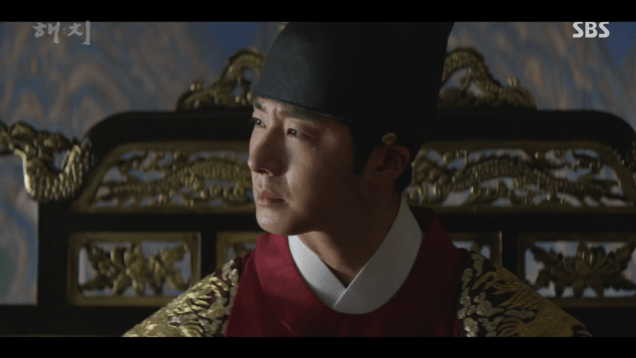 Jung Il-woo In Haechi Episode 24 (47-48) Cr.SBS. 37