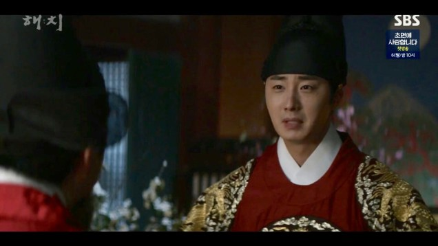 Jung Il-woo In Haechi Episode 24 (47-48) Cr.SBS. 91