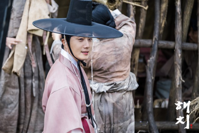 Jung Il-woo In Haechi Episode 24 (47-48) Website Photos. Cr.SBS. 5